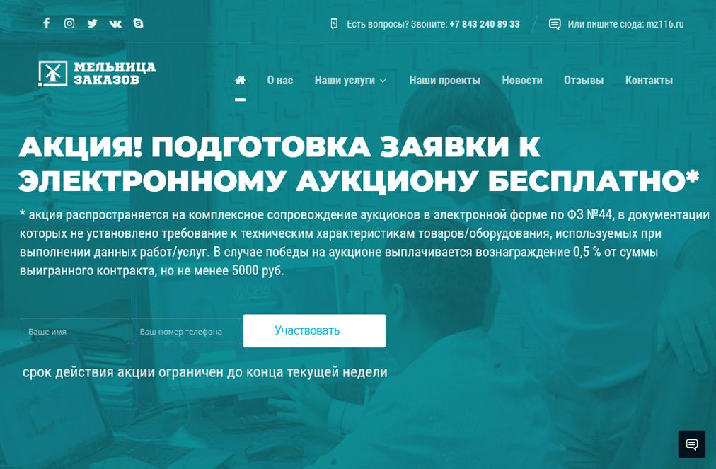tender-kazan.ru