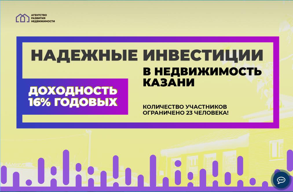 arankzn.ru