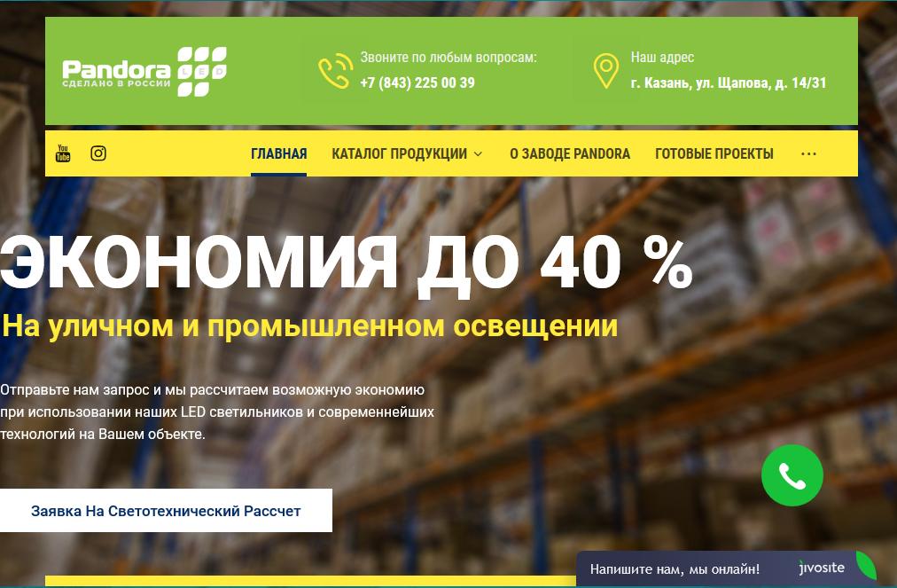 pandora-pfo.ru