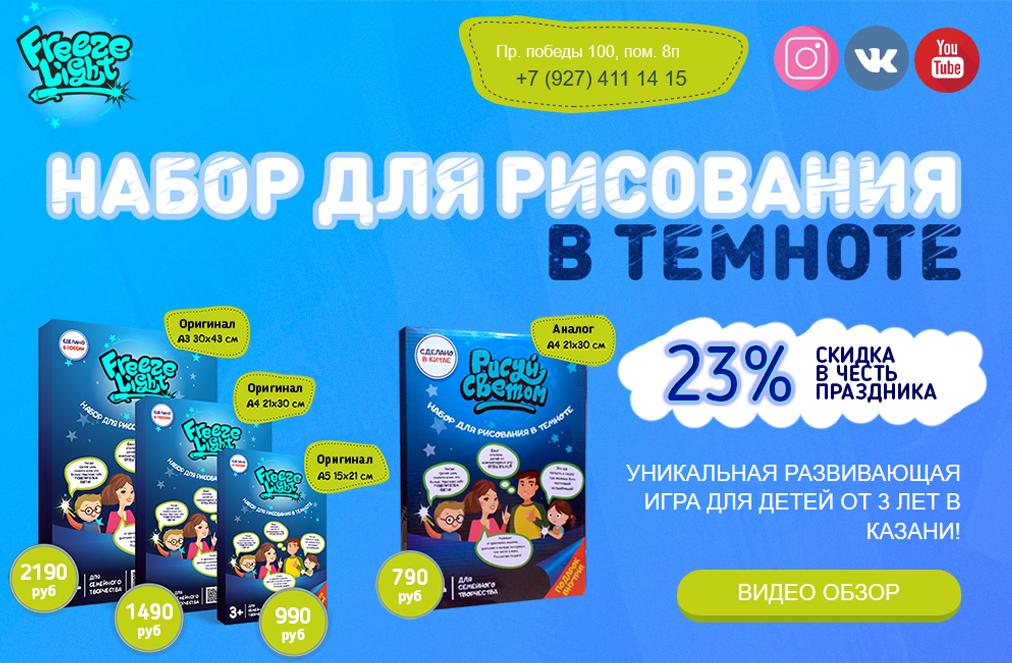 рисуи-светом.рф.xsph.ru