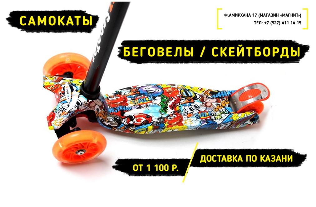 само-каты.рф.xsph.ru